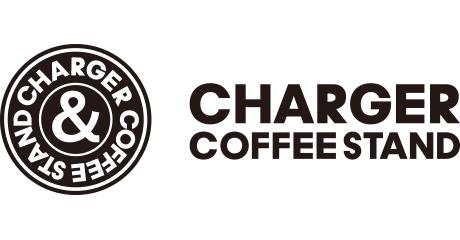 チャージャーコーヒースタンド